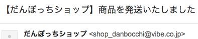 スクリーンショット 2015-05-08 15.53.43